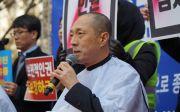 국가인권위원회 규탄 삭발 및 퍼레이드