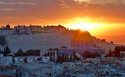 예루살렘 이스라엘