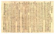 독립신문 3.1운동 100주년