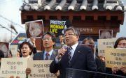 생명운동연합의 사무총장 김길수 목사