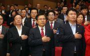 자유한국당 황교안