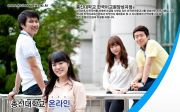 총신대  한국어교원양성과