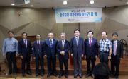 한국교회법학회