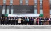 한동대 UNAI 반기문 글로벌교육원 개원