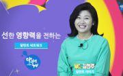 김현주 리포터
