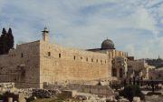 이스라엘 성지 예루살렘 교회 궁전