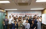 한국공공정책개발연구원