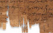 파피루스 문서,
