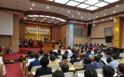 예장 중앙 총회