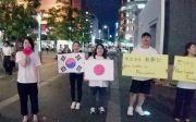 한국 일본 화해 퍼포먼스