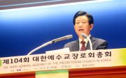 김종준 목사