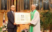 한국기독교역사연구소