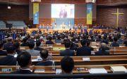 통합 104회 총회