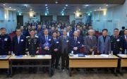 제19회 한국교회 군선교신학 심포지엄