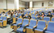 한동대 총학생회 페이스메이커