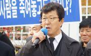허광일 북한민주화위원회 위원장