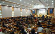 제6회 IT미션컨퍼런스