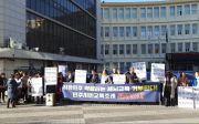 부산 동래구 민주시민교육조례 제정안