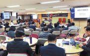 한국선교지도자포럼