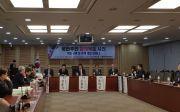 북한주민 강제북송 사건 책임규명 및 정책 개발 세미나