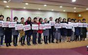 바른인권여성연합