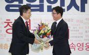 자유한국당 지성호 대표