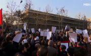 이란 시위