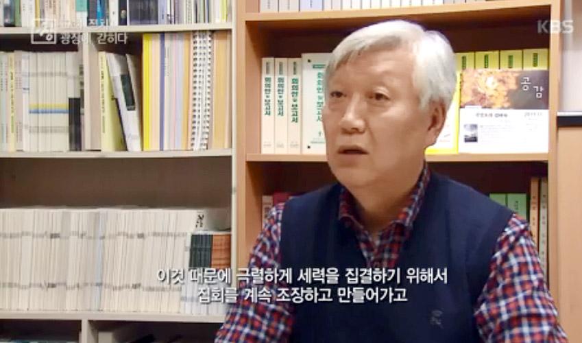 방인성 KBS 시사기획 창