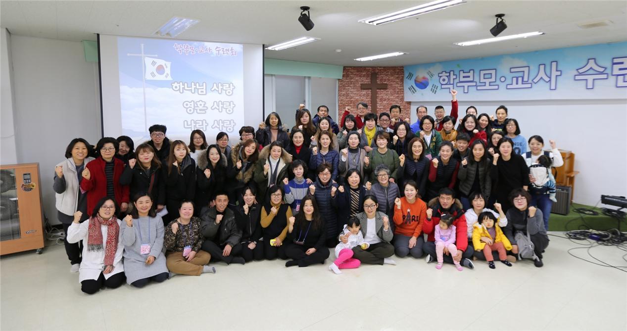 2020겨울 어린이 지저스아미 '통일한국 비전캠프'