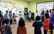 새이레기독학교 성품학교
