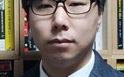 최휘운 독서논술 교사