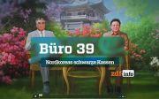 기록영화 39호실, 독일, 북한