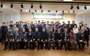 제75회 한국실천신학회 정기학술대회