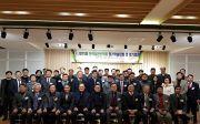 한국실천신학회 75차 정기 학술대회