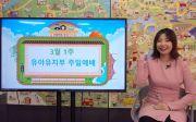 히즈쇼 주일학교 온라인 예배