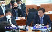 박양우 장관에게 질의하는 김영춘 의원.