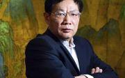 런즈창, 중국 부동산 기업가, 코로나19, 중국, 인터넷 검열, 실종