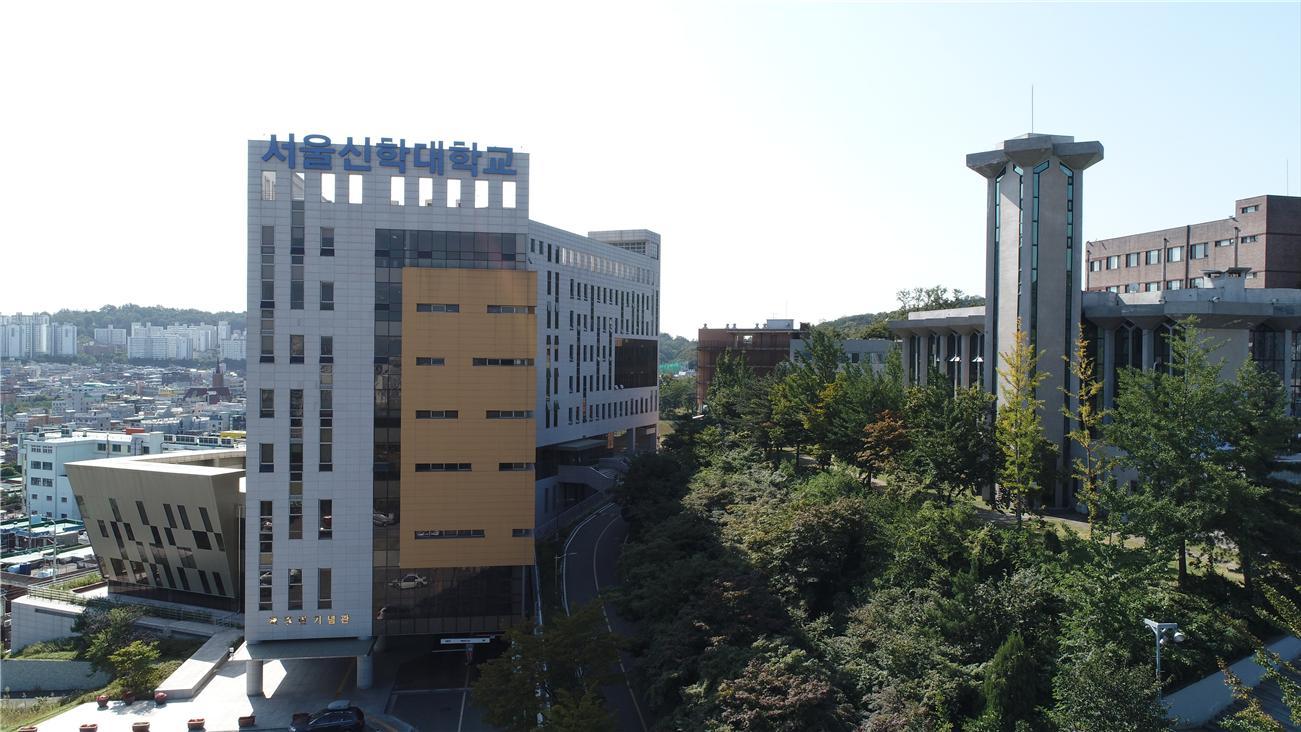 서울신대 전경