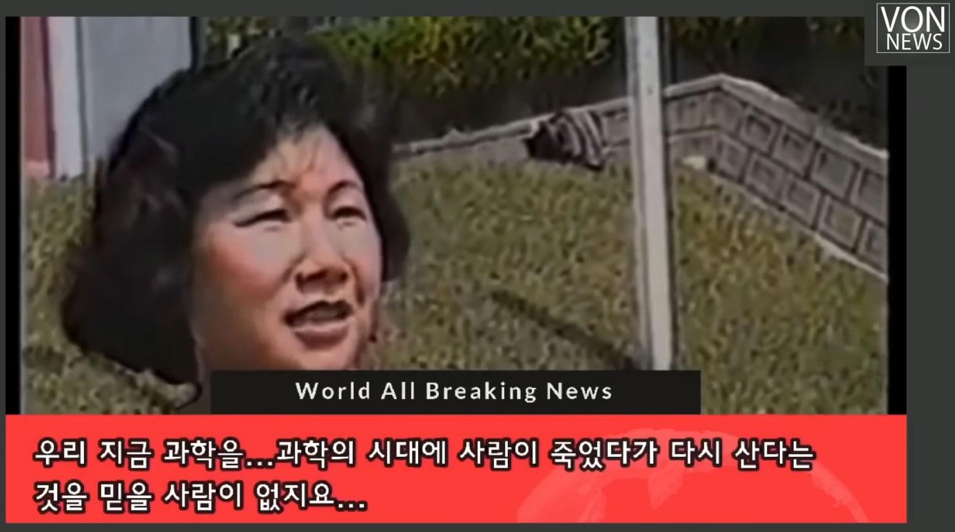 김미영 김용민