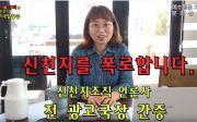 전 초교파신문 광고국장 심효은(심해정) 전도사