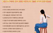 딸에게 보내는 심리학 편지