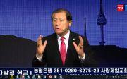 장경동 목사. ⓒ너알아TV 영상 캡쳐