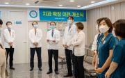 전주 예수병원 치과 확장