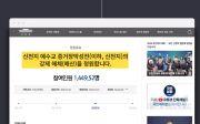 신천지 해체, 교주 구속수사 국민청원 답변