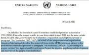 유엔 대북제재위원회