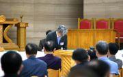 사과하는 빛과진리교회 김명진 목사