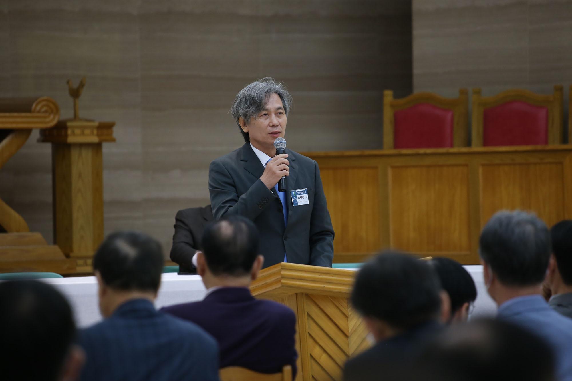 평양노회에 참석한 빛과진리교회 김명진 목사
