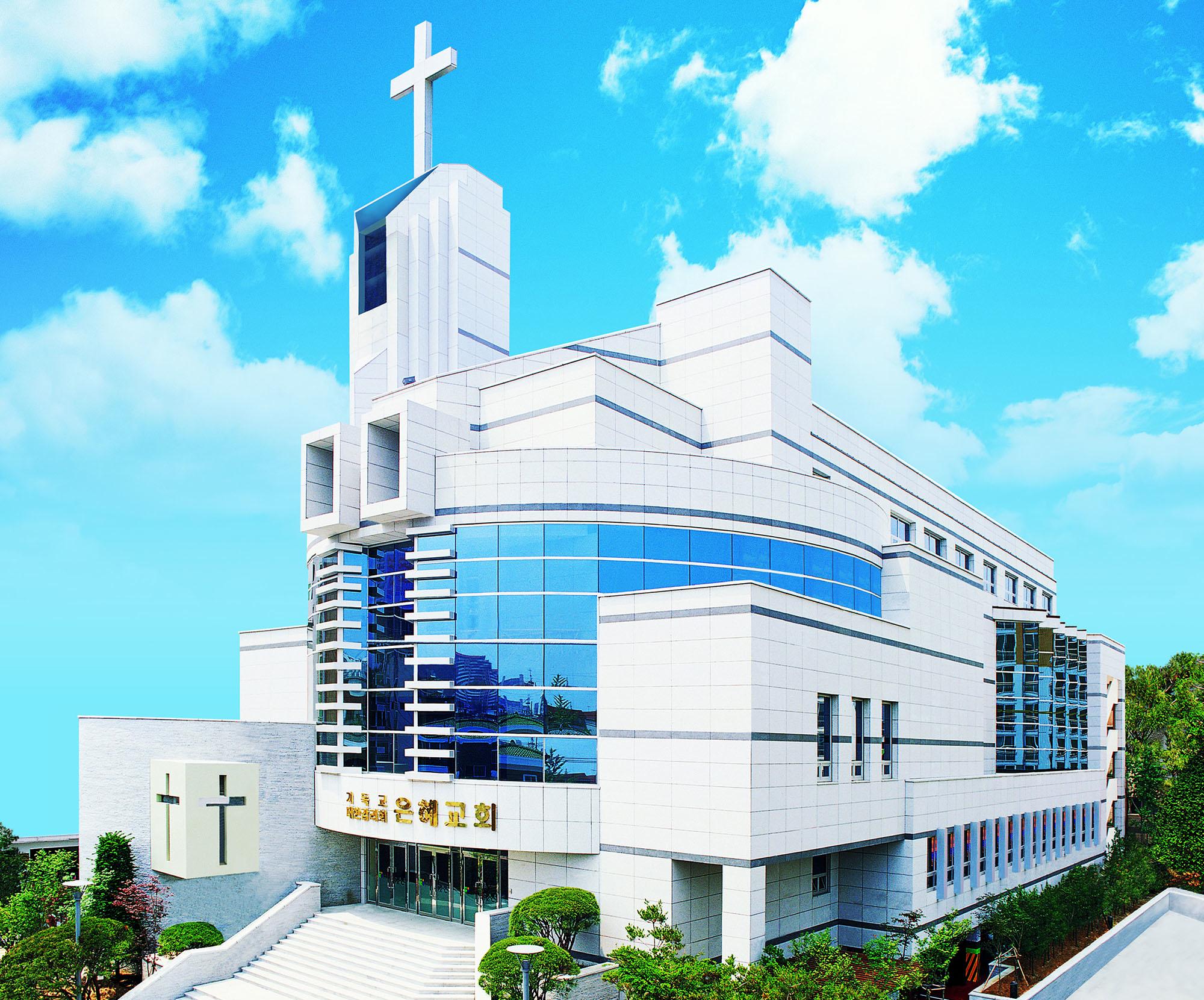 서울시 양천구 은혜감리교회