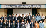 대한기독병원협회 예수병원 김철승