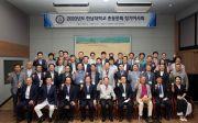 한남대 총동문회